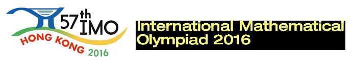 За Международната олимпиада по математика – 2016г. от мястото на събитието – Александър Макелов