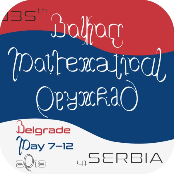 35-та Балканска Олимпиада по Математика – Белград, 2018г.